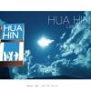 HUA HIN Living Jazz 2(บรรเลงไทย)