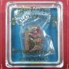 ควายธนูด้ายแดงอุดผงดินอาถรรพ์ (รุ่นแรก) เนื้อทองแดงเถื่อน พ่อแก่เจ้าแสง วัดประเวศน์ภูผา(บ้านตรัง) จ.ปัตตานี