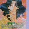 คุณหญิงมงกุฎดอกไม้ เล่ม 6