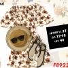 F8923 ชุดเดรส ลายตุ๊กตาหมี สีขาว ปาดไหล่ น่ารักมากคะ