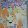วาดฝันไว้สู่วัยสาว By Emiko Sugi