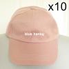 10ใบ สีน้ำตาลอ่อน ฟรีไซส์ ราคาถูก หมวกกีฬาสี