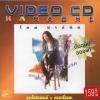 VCD Karaoke,โดม มาร์ติน - ป.ล.คิดถึงมาก