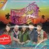 DVD Karaoke,เพลงฮัก ริมลำน้ำ