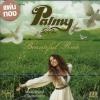 CD,ปาล์มมี่ - Beautiful Ride(Gold CD)