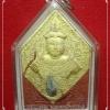 ขุนแผนนะหน้าทอง (khun paen) ครูบาสุบิน สุเมธโส เนื้อว่านพญาไก่แดง ปิดทอง ฝังพราย+ตะกรุดเงิน ชุดกรรมการ ยอดนิยม สุดยอดเสน่ห์ โชคลาภและค้าขายดี สร้างน้อย