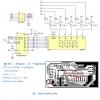 4x7 Segment Kit สำหรับ Arduino