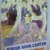 Kiriya Book Center by Kyoko Akizuki