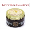 "(มีตำหนิ) JS SLOANE ""SUPERIOR HOLD"" (Water Based) ขนาด 4 oz."
