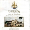 50 ยามเย็น Love at Sundown - Bangkok Symphony Orchestra