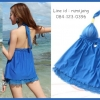 Happy Summer 002 สีน้ำเงิน