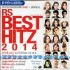 RS Best Hitz 2014 Karaoke DVD