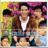 เบิร์ด ธงไชย แมคอินไตย์ Bird Thongchai - Smile Mix CD