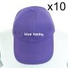 10ใบ สีม่วง ฟรีไซส์ ราคาถูก หมวกกีฬาสี