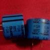 Super CAP 2.2F - 5v5