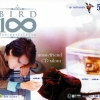 CD+DVD เบิร์ด ธงไชย 100 เพลงรักไม่รู้จบ 5 รอยรักรอยเล็บ Bird Thongchai