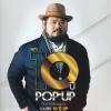 Mp3,ป๊อป ปองกูล - รวมฮิต10 ปี POP UP