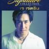 CD,เจ เจตริน - Signature Collection of เจ เจตริน