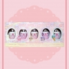 Baby Kiss CC Recipe CC Body Lotion - SPF 45 PA+++