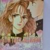 รักดีๆน่ะ..มีไว้เลือก by Matsunae Akemi