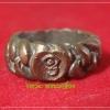 แหวนนวฤทธิ์(ขนาดเล็ก) หลวงปู่หงษ์ พรหมปัญโญ วัดเพชรบุรี (สุสานทุ่งมน) จ.สุรินทร์