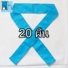 20ชิ้น ผ้าคาดหัว พันข้อมือ พันแขน 5*110ซม สีฟ้า