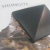 ปิรามิดหินชุนไก๊ด์ (Shungite)