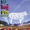 Big Mountain มัน ใหญ่ มาก ชุดที่ 1 DVD Concert