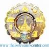 ของพรีเมี่ยม ของที่ระลึกไทย จานโชว์ แบบที่ 69 Size L สีดำลายทอง