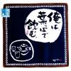 """#182 19"""" ญี่ปุ่น ผ้าเช็ดหน้ามือ2 สภาพดี ผ้าเช็ดหน้าผืนใหญ่"""