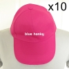 10ใบ สีบานเย็น ฟรีไซส์ ราคาถูก หมวกกีฬาสี