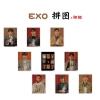 จิ๊กซอ+กรอบรูป EXO Universe -ระบุสมาชิก
