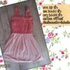 F7375 เสื้อเกาะอกแบบมีสาย กระโปรงผ้าลูกไม้มีซับใน สม็อคหลัง ซิปหลัง สีส้ม-ชมพู