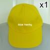สีเหลือง ฟรีไซส์ ราคาถูก หมวกกีฬาสี