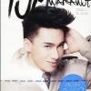 CD,ตั้ม วราวุธ Tum Warawut ชุด สบายดีรึเปล่า