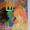 มัจจุราชสีเขียว เล่ม2(เล่มจบ)