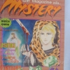 Gift Magazine ฉบับ Mystery ฉบับ 7