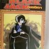 BLACK JACK หมอปีศาจ เล่ม 21