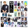 Lomo card set WANNA ONE - Daniel (30pc)