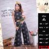 F9178 ชุดเสื้อ+กางเกง เสื้อเอวลอยแขนกุด กางเกงขายาวทรงกระบอก พิมพ์ลายดอกชาแนว สีดำ