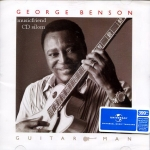 George Benson - Guitar Man (Thai)