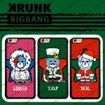 เคสโทรศัพท์ BIGBANG KRUNK GREEN -ระบุรุ่น-