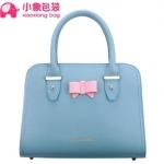 กระเป๋าถือ Share Young สีฟ้า มีสายยาว (พรีออเดอร์)