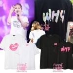 เสื้อยืด Butterfly Kiss Sty.Taeyeon -ระบุสี/ไซต์-