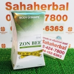 ZON BEE By Body Shape ซอนบี SALE 60-80% ฟรีของแถมทุกรายการ