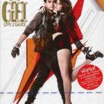 ฮั่น & แกรนด์ Hunz & Grand The Star - Live 2 Dance DVD KARAOKE