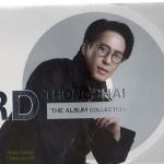 CD,เบิร์ด ธงไชย ชุด The Album Collection 1986-2013 (21 CD Boxset)(Gold CD)