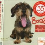CD, T-Square super band - Smile