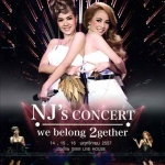 New & Jiew - We Belong 2gether นิว&จิ๋ว DVDConcert