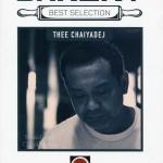 ธีร์ ไชยเดช - Bakery Best Selection (Thee Chaiyadej)(CD)